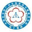 中国科学院广州医药与健康研究院1