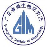 广东省微生物所